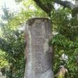 阿羅波比神社