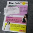 栗林みな実・美郷あき LIVE FOR SIE 2010
