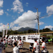 岩木山お山参詣(宵山)を、見て来たよっ!