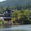 金鱗湖という池