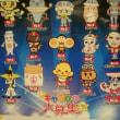 十条銀座商店街 新キャラクター 投票