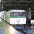 江ノ電とJRの藤沢駅 (2018年8月)