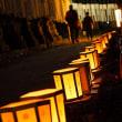 今年も千燈祭へ ②