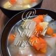 彩誉入り 根菜味噌汁