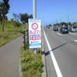 2017北海道マラソンに向けて(4)
