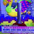 6/21・・・PONプレゼント(本日3時まで)