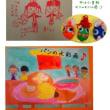 子供絵画と工作教室!