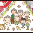【イラストブログ】第45回 またお向かいのおばあちゃん