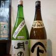 北海道・東北地方の日本酒 其の63