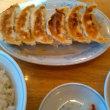湯種・レーズン角食/ 餃子屋へ