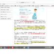 もと群馬赤十字技術部長 亀山憲昭さんとは音沙汰なしで、連絡なしです