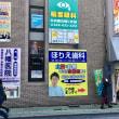 老舗カレー屋(食に冒険無し男241)