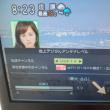 今日は、広島県東広島市へ地デジBSCSアンテナ工事の仕上げにお伺いしました~(^^♪