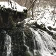 開運絶景スポットと紹介されてた元滝に行ったら誰も居ないという。。