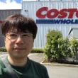 コストコへ行ってきました / 南雲時計店公式ブログ