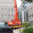 広島県・福山市役所本庁舎外壁等改修工事