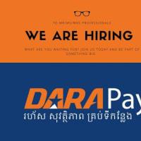 カンボジアで、電子決済アプリ発表。