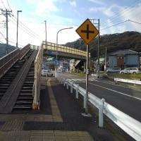 観音崎の歩道橋に立ってみた