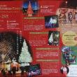 ◆*.☆*.**。クリスマスファンタジー 2018 。**.*★.*◇