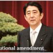首相 衆院解散を決断、10月29日投開票