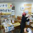 平野 歩夢選手、銀メダルおめでとうございます!