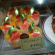 本日のおすすめケーキ