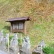 秋の信州・・・塩田平・・・青木村ぶらぶら・・・国宝「大法寺の三重塔」
