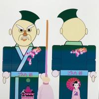 暇爺絵日記  キャラクター