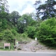 九州山旅2010年再編集 その4 高千穂峰