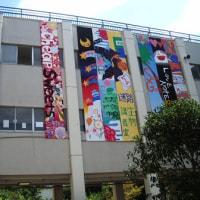 文化祭2010