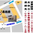 kin.0604さんinstagram (元祖長浜屋さん)