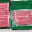 今月入荷の松阪牛、本日はナカニクのしゃぶしゃぶ用を販売