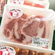 新商品 犬鳴豚バラ肉のタレ漬け