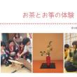日本文化紹介(2018.02.05)