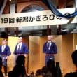 日本酒と文化