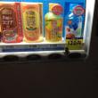 小さなアマガエルさん〜自販機に見つけた。