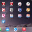 iPadmini3を購入