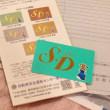 SDカード来ました