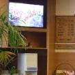 大喜 根塚店 チャーシューラーメン小  富山県富山市根塚4-2-8