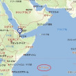 インドがセイシェルに軍事拠点、中国の進出拡大に対抗