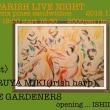 明日です!11/10ザ・ガーデナーズシックスパインズライブ!