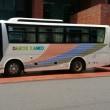 第一観光バス
