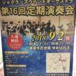 オーケストラ演奏会 inゆめぱれす(朝霞市民会館)