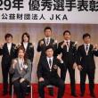 競輪2017年最優秀選手賞に新田祐大:2/15に表彰式挙行