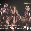 【PV字幕なし高画質】Birthday予選2回戦 中学生部門 第7位「Apple」