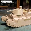 超重戦車シャール2C 3