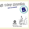 Himeji 1day Marche。
