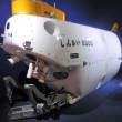 国立科学博物館で 『深海2017』 を見ました。