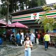 たぶん台湾で一番高いコンビニ…