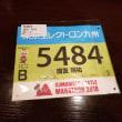 受付してきました ~熊本城マラソン~